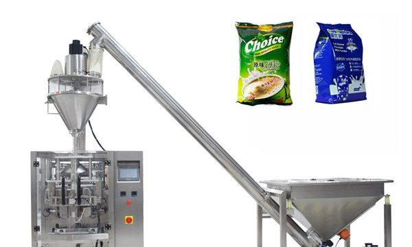 Автоматска машина за полнење на хемиски прав во прав за шише и мало шише