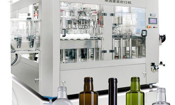 Машина за полнење течно пиво може