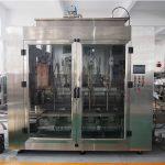 Автоматска машина за полнење нафта и масло за пакување маслиново масло