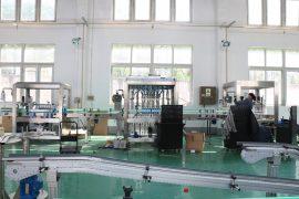 Поглед на фабриката