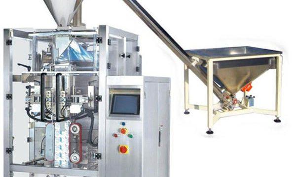 Нова машина за пополнување кафе во прав