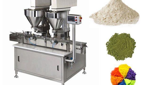Автоматска машина за полнење во прав од 2 глави