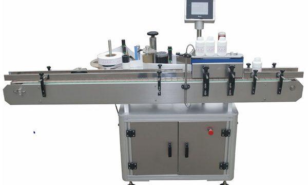 Автоматско двојно странично лабарално ласерско шише за миленичиња пластично