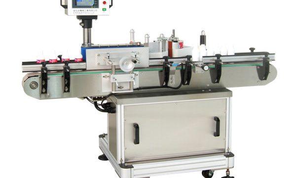 Производител на автоматско заокружување на тегли за тркала