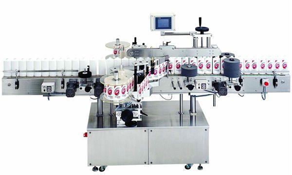 Се продава машина за обележување шишиња