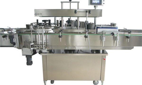 Комплетна автоматска машина за обележување на шишиња во круг