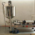 Машина за полнење соли со двојни глави со добар квалитет