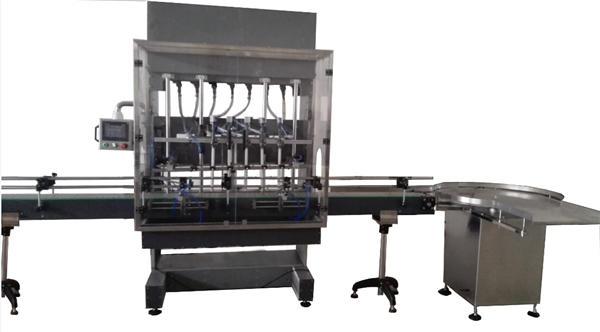 Автоматска машина за полнење шишиња со шишиња