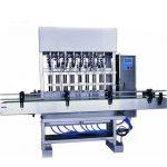Автоматска машина за полнење детергент за перење