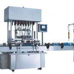 Машина за полнење течни средства за дезинфекција Hotsale