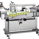 Автоматска машина за обележување на двојно стаклено шише